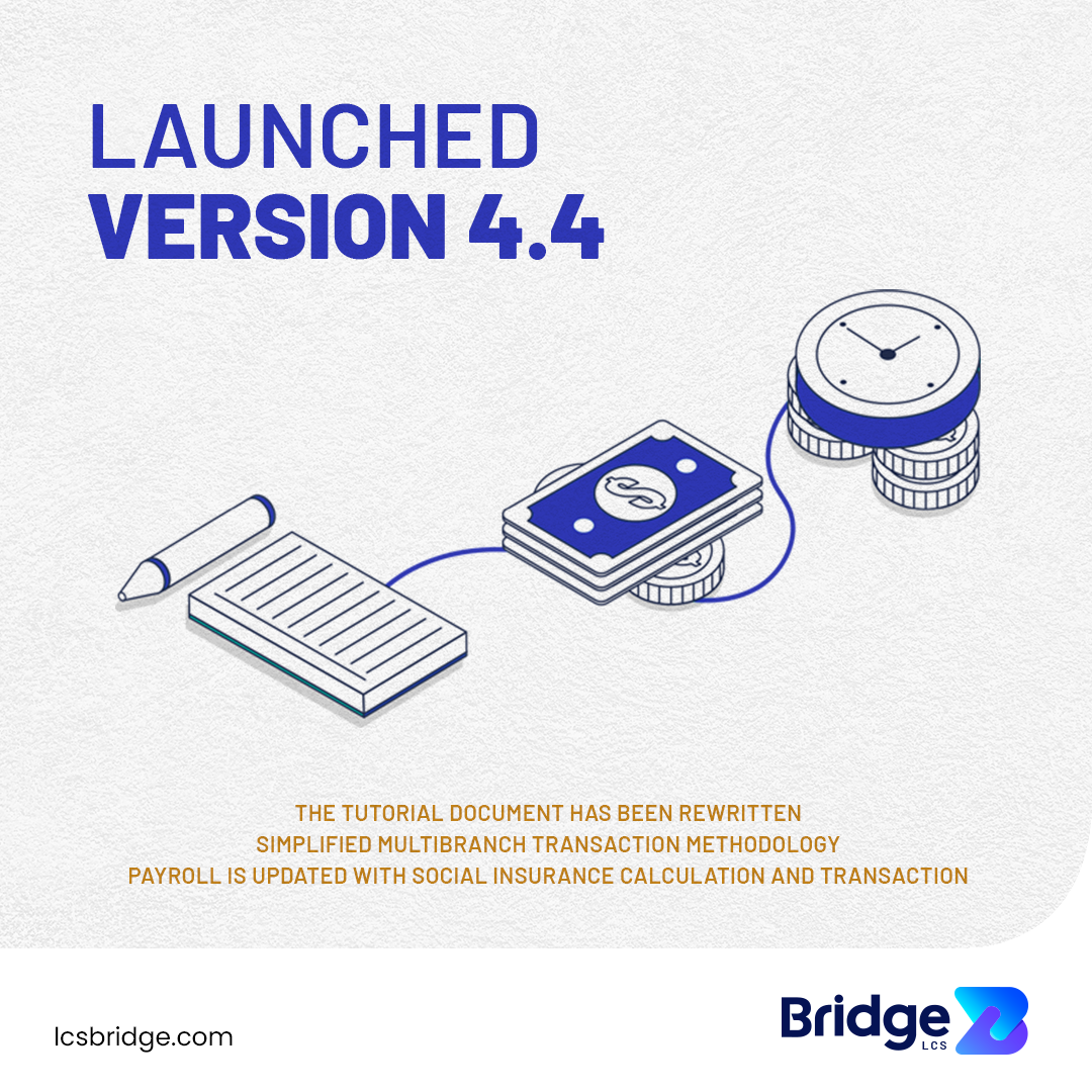 logistics software update version 4.4