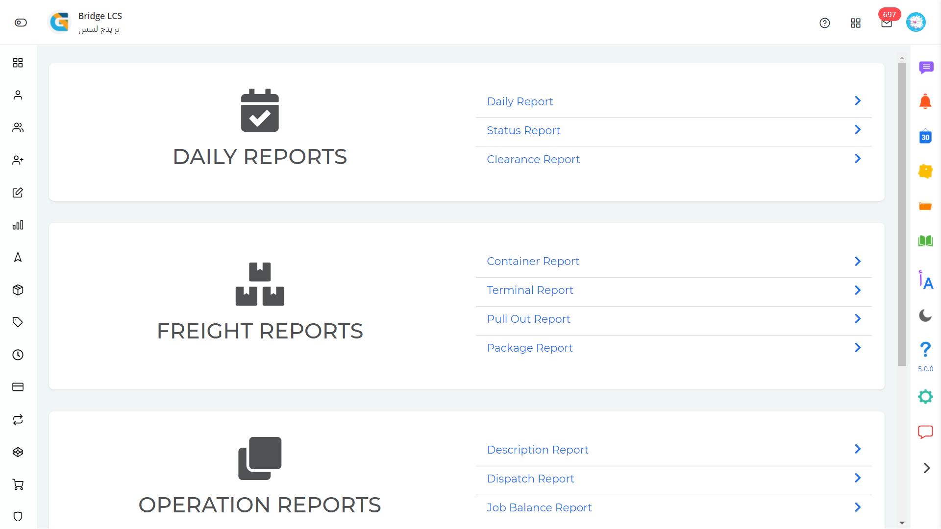 Operation report logistics software